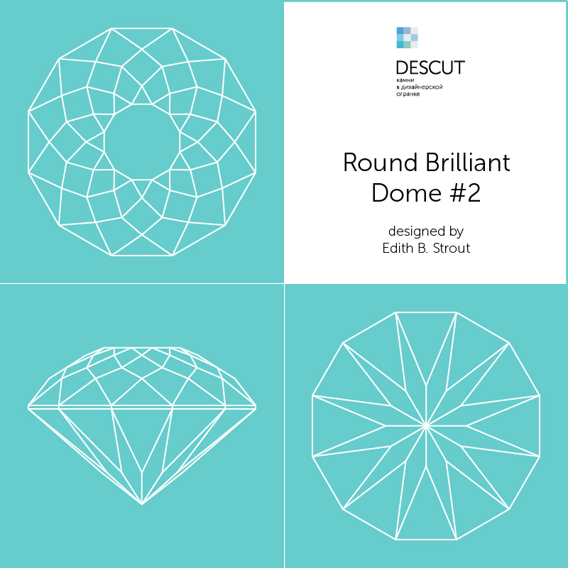 "Схема огранки ""Round Brilliant Dome #2"" by Jeff R. Graham (2007)"