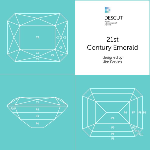 "Схема огранки ""21st Century Emerald Cut"" by Jim Perkins (2010)"
