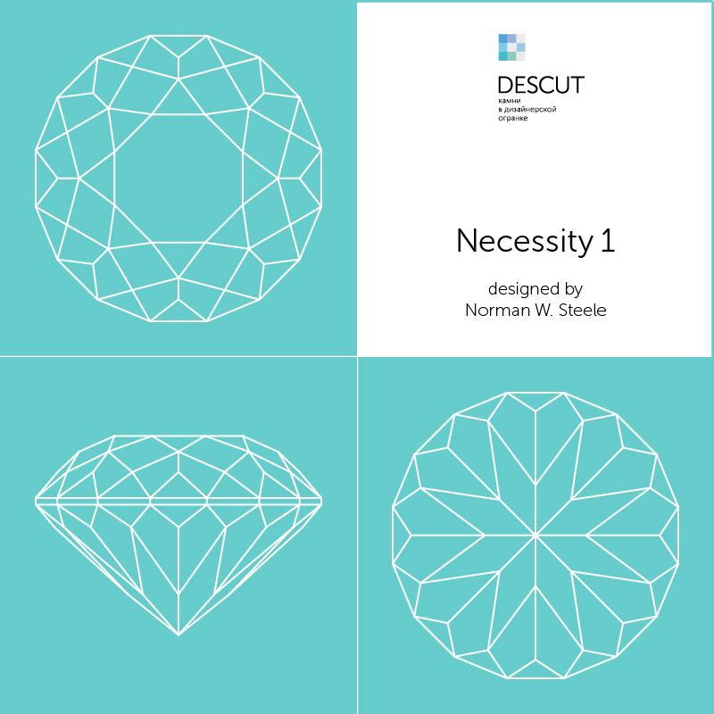 """Схема огранки """"Necessity 1"""" by Norman W. Steele"""