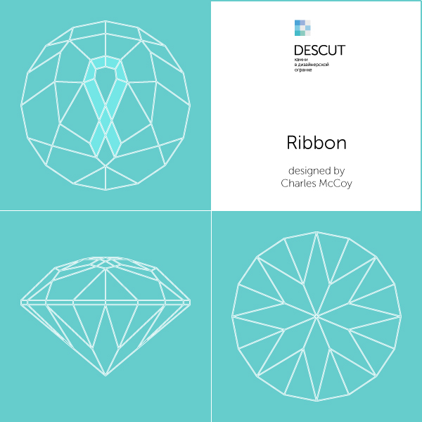"Схема огранки ""Ribbon"" by Charles McCoy (2009)"