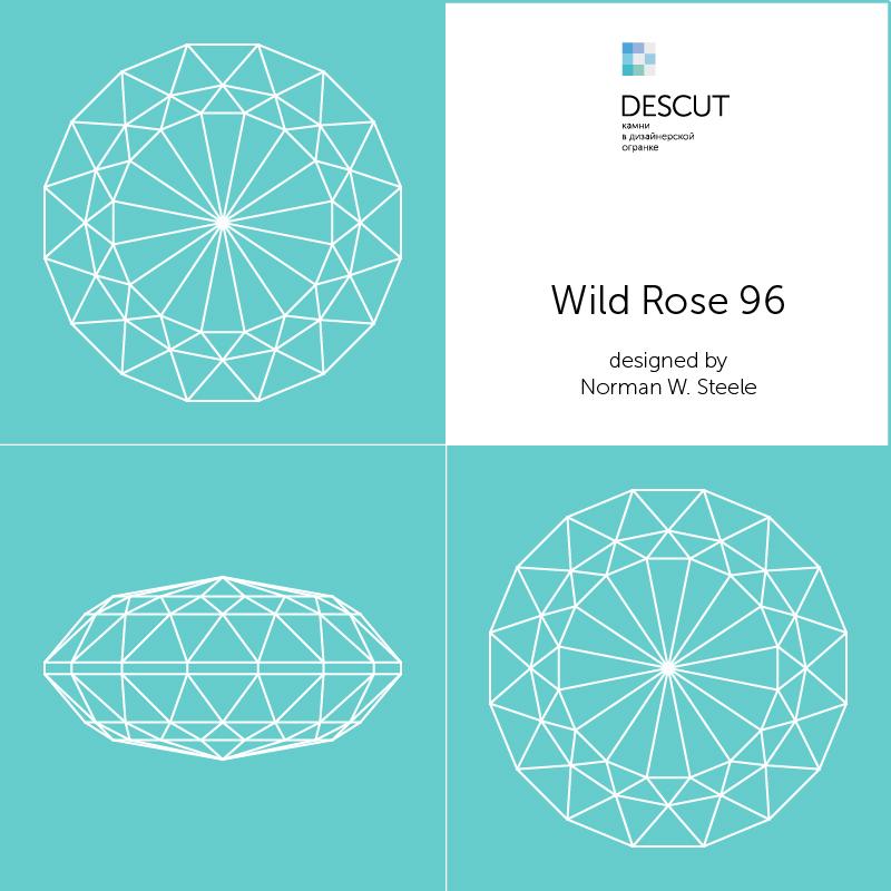 """Схема огранки """"Wild Rose 96"""""""